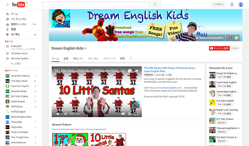 Dream English Kids YouTube