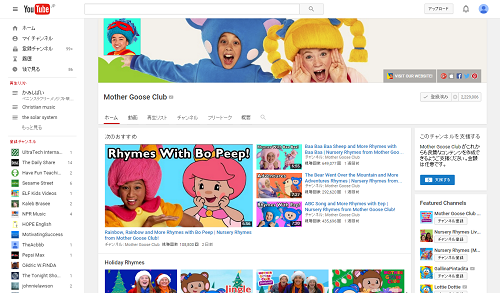 Mother Goose Club YouTube